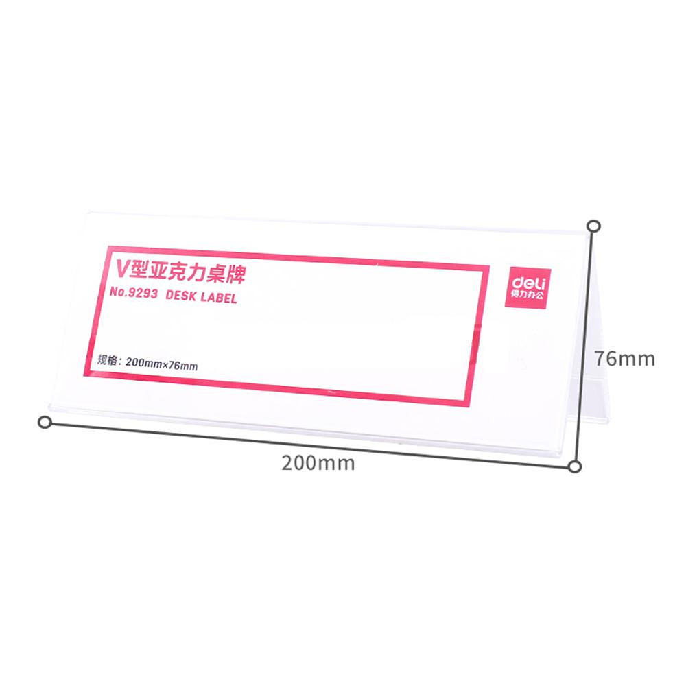 Deli V Shape Acrylic Card Stand 200 x 76mm 9293