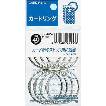 Kokuyo Metal Book Rings 40mm Pack of 8 KC-RIN-100B