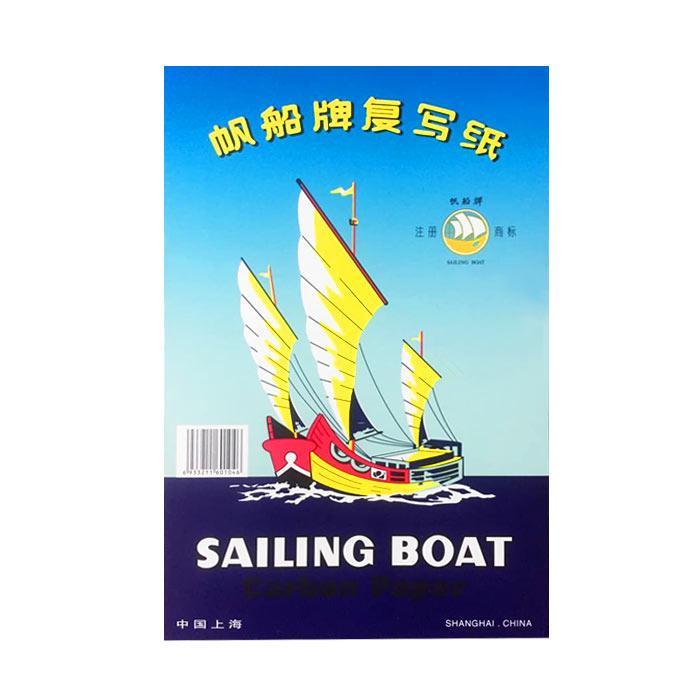 Sailing Boat Carbon Paper E1003