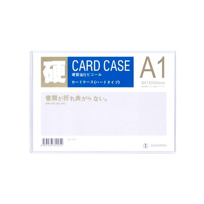 Hard Card Case A1