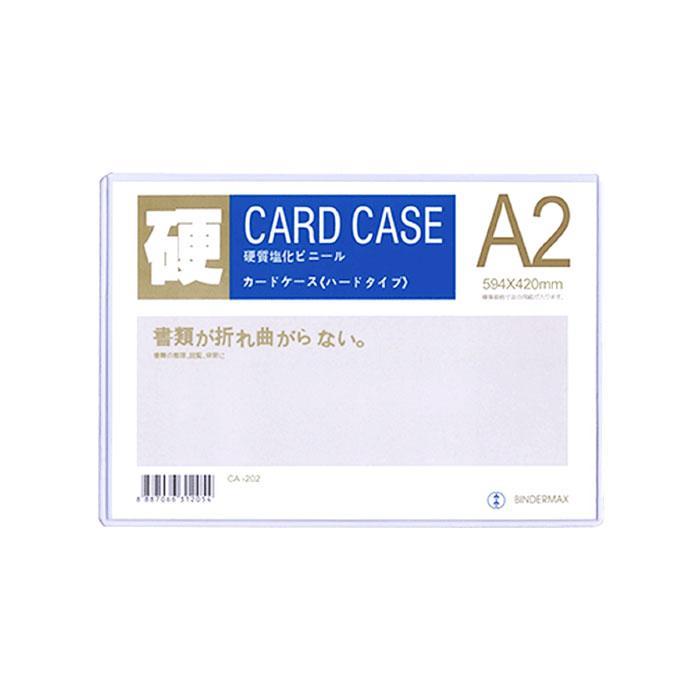 Hard Card Case A2