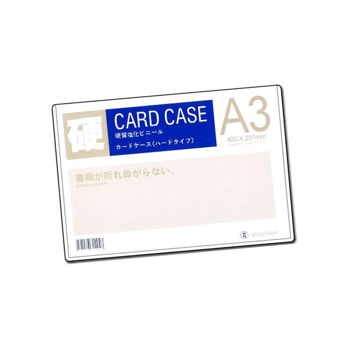 Hard Card Case A3