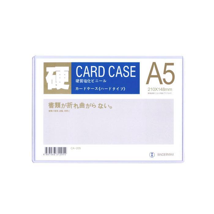 Hard Card Case A5