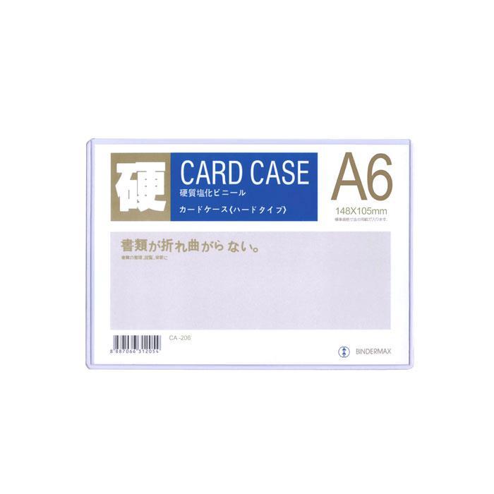 Hard Card Case A6