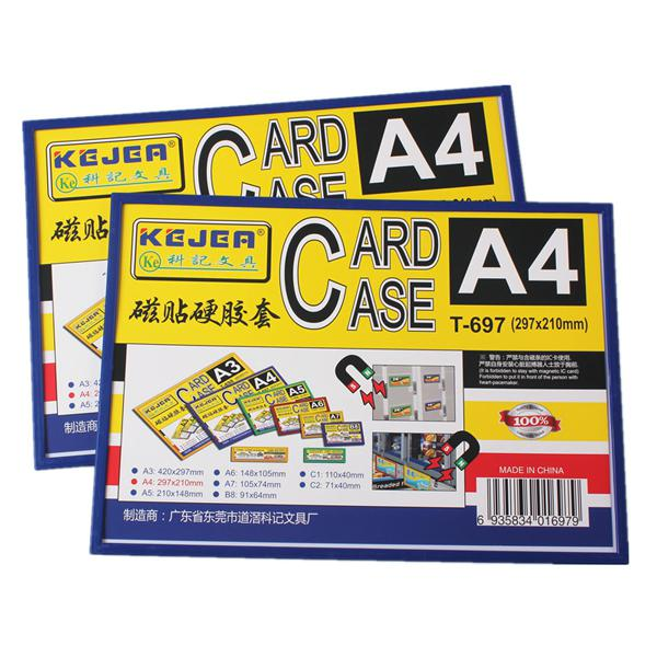 Kejea Magnetic Hard Card Case A4 T-697