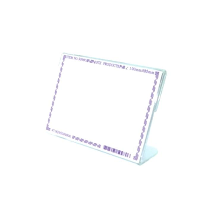 STZ L Shape Acrylic Card Stand 60 x 30mm 50974