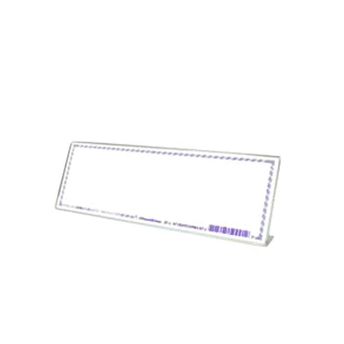 STZ Acrylic Card Stand 250 x 80mm 50982