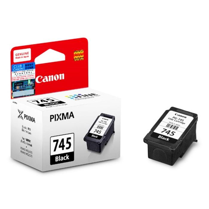 Canon Pixma Black Ink Cartridge PG-745