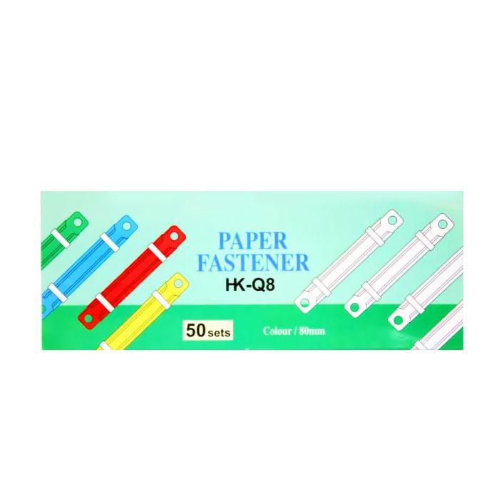 Colour Plastic Fasteners
