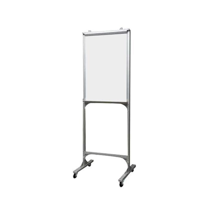 H Shape Flipchart Stand with Rollers