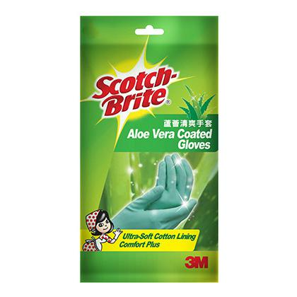 3M Aloe Vera Coated Household Gloves Small