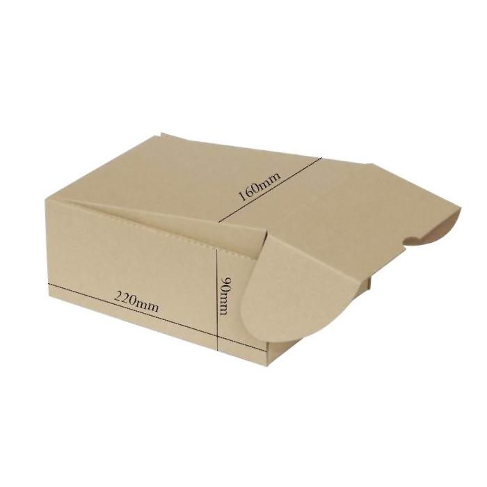 Recycled Cardboard Kraft Box 220 x 160 x 90mm Bundle of 10 B-02