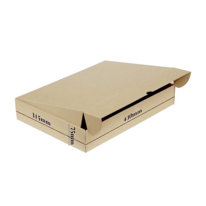 Recycled Cardboard Kraft Box 315 x 430 x 75mm Bundle of 10 B-05