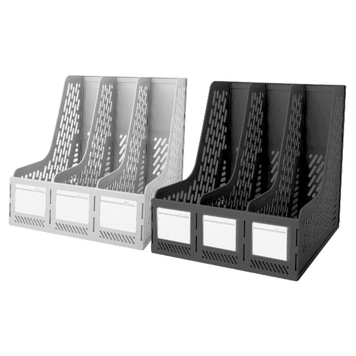 Deli 3 Compartment Magazine Holder 9845
