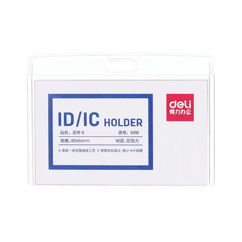 Deli Acrylic Name Badge 89 x 54mm Horizontal 8318