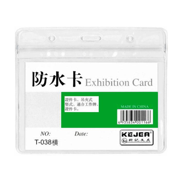 Kejea Soft ID Card Holder Landscape T-038H