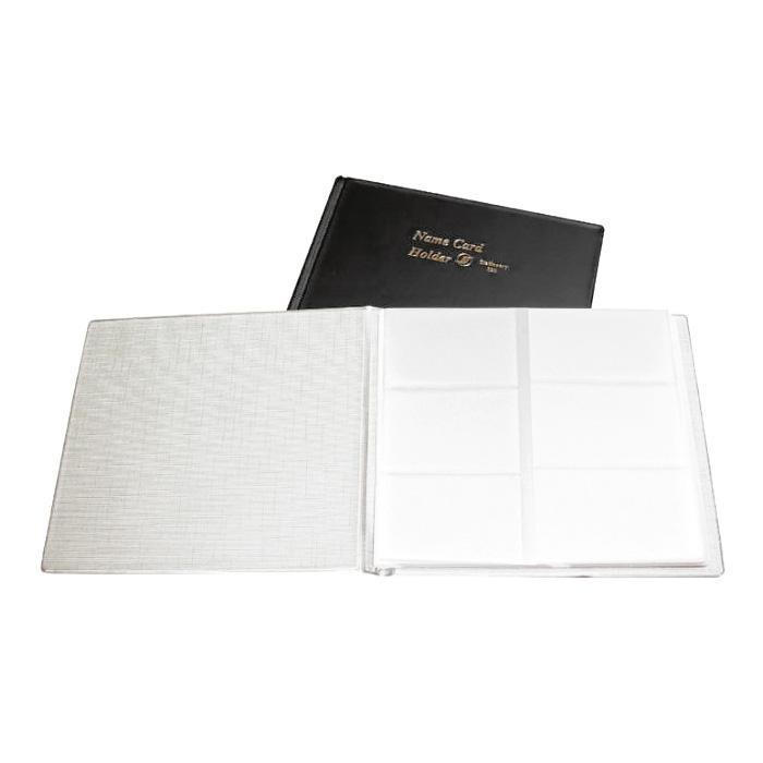 Seaking Name Card Holder 240B