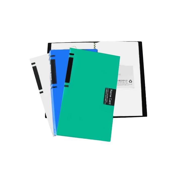 Wen Name Card Book S-1120/SC420