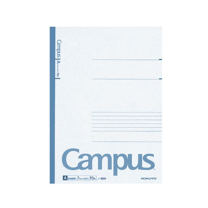 Kokuyo Campus Notebook A5