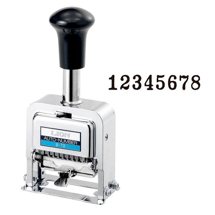 Lion Auto Numbering Machine B-78