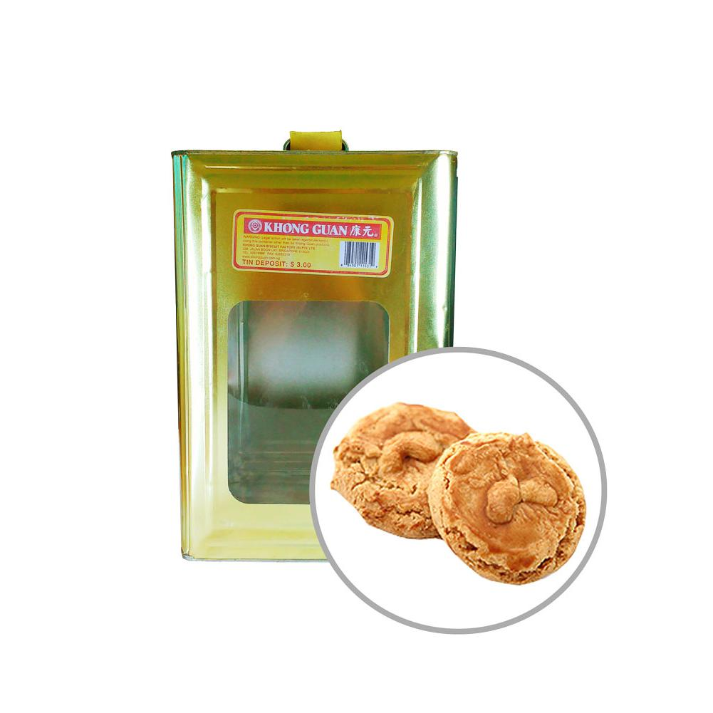 Biscuits Cashew Nuts 5kg Tin