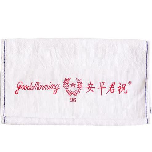 Good Morning Towel Cleaning Cloth Pack of 12