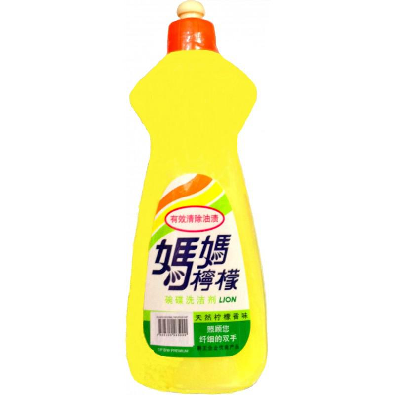 Mama Lemon Dishwashing Liquid 750ml
