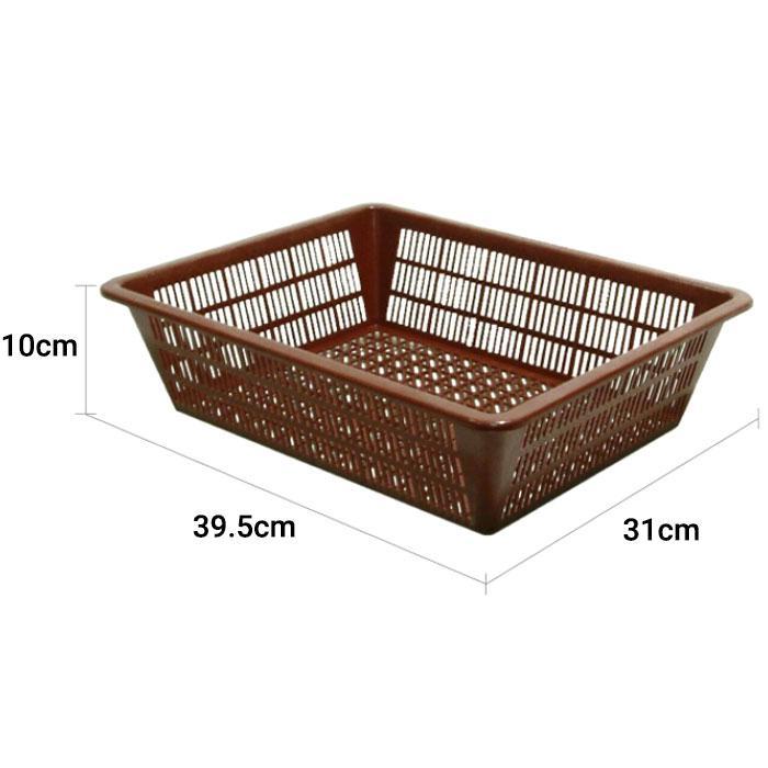 Basket Tray 39.5 x 31 x 10cm