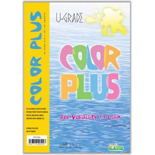U-Grade Colour Plus Paper 160gsm A4 EP-COA4