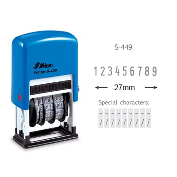 Shiny 9 Band Self Inking Number Stamp 4mm S449