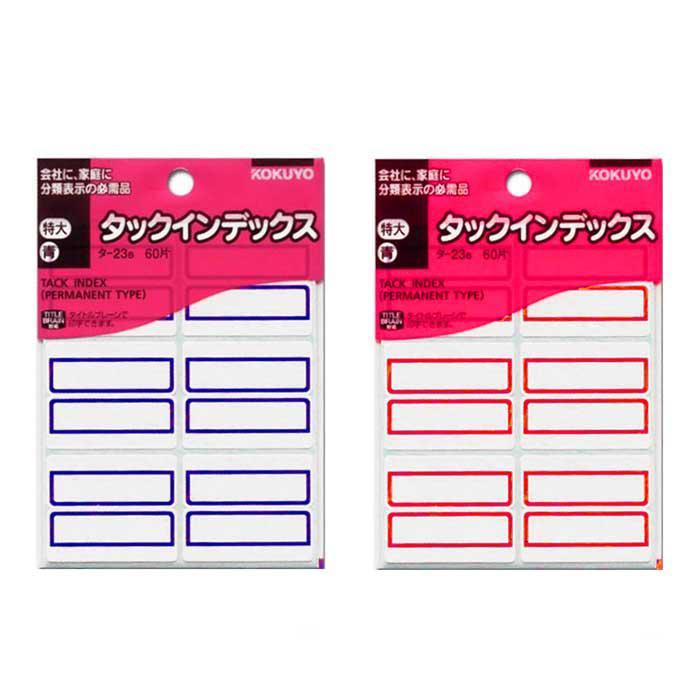 Kokuyo Index Labels 42 x 34mm KF-TA-23