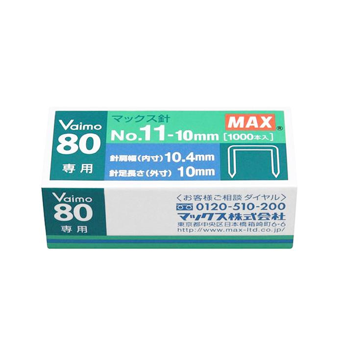 MAX Staples Refill No. 11-10mm