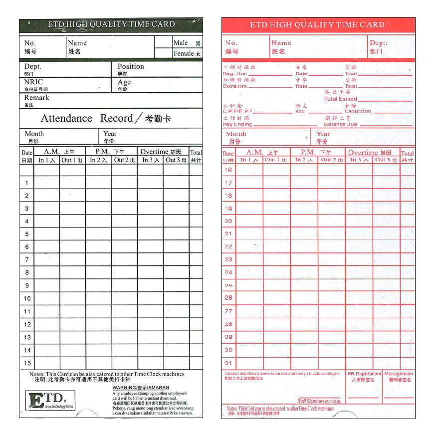 Biosystem Time Card Pad of 100