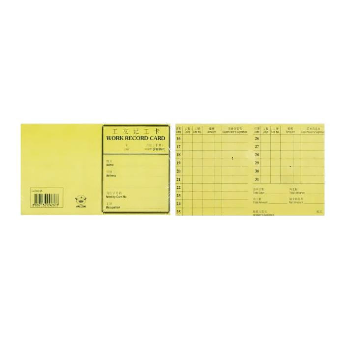 Work Record Card 16 to 31