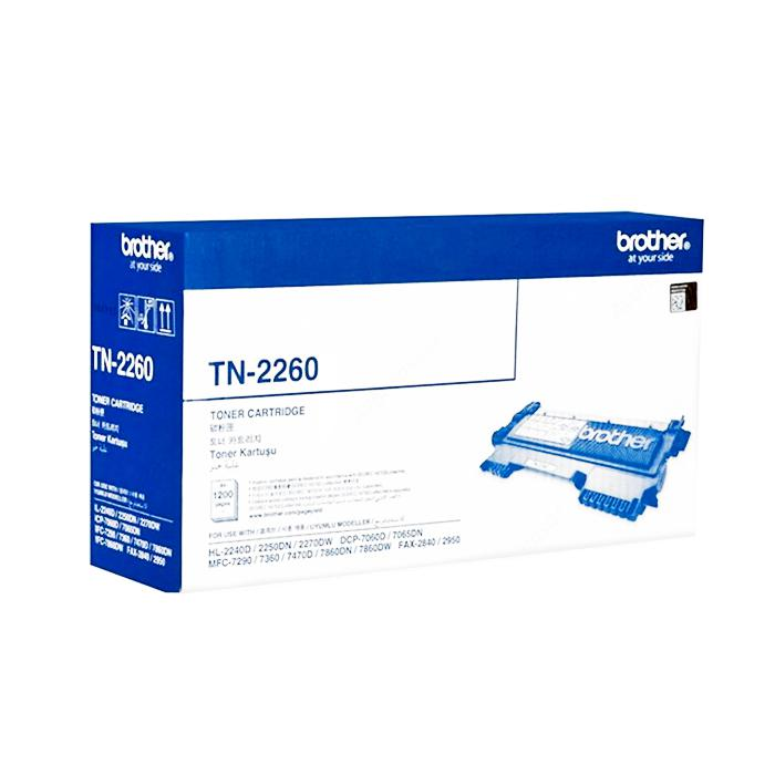 Brother Toner Cartridge TN-2260