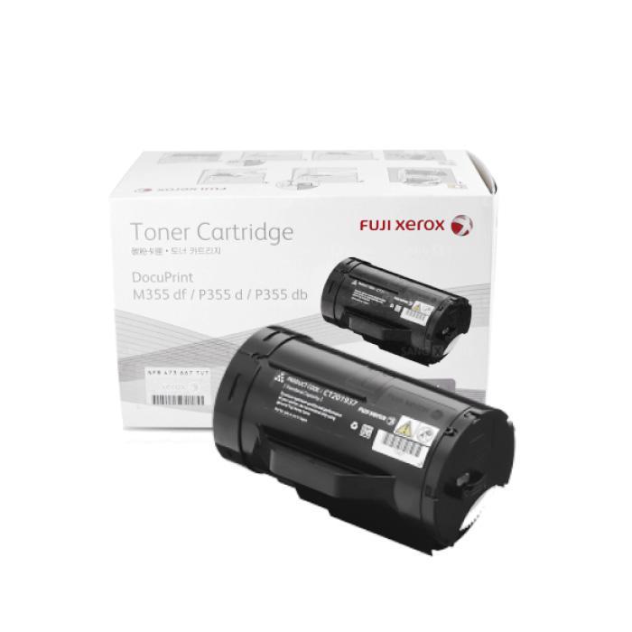 Fuji Xerox Black Toner Cartridge CT-201937 (4K)