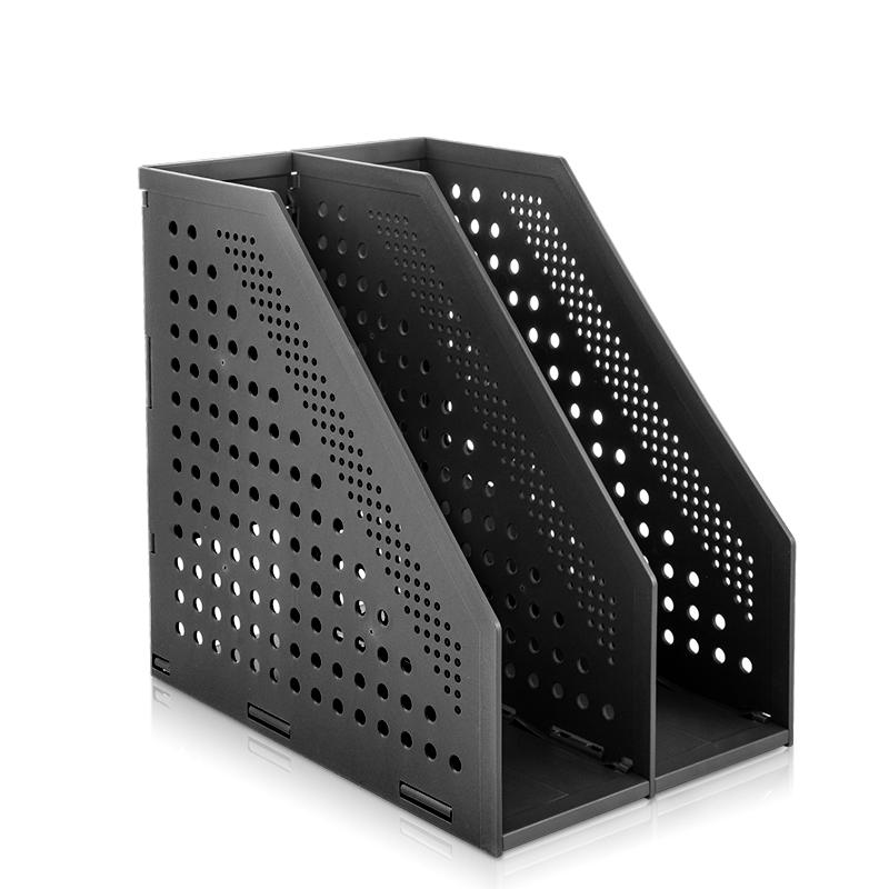 Deli Foldable 2 Layers Magazine Holder Black 78999