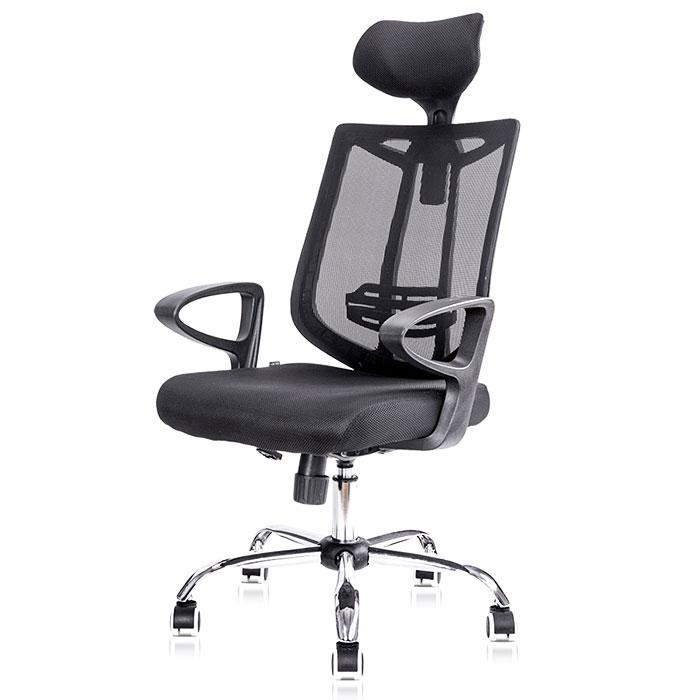 Deli High Back Mesh Office Chair with Arm and Head Rest 4905