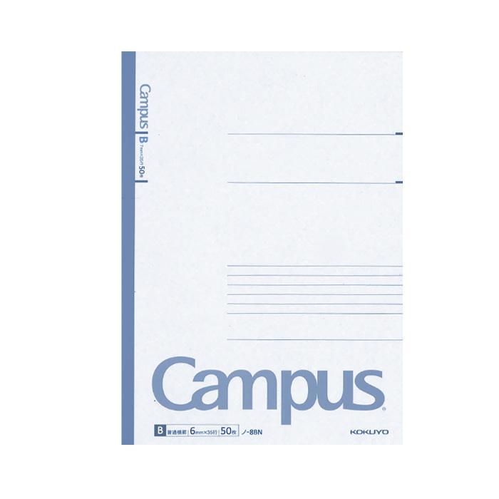 Kokuyo Campus Notebook B5 KN-N-5B